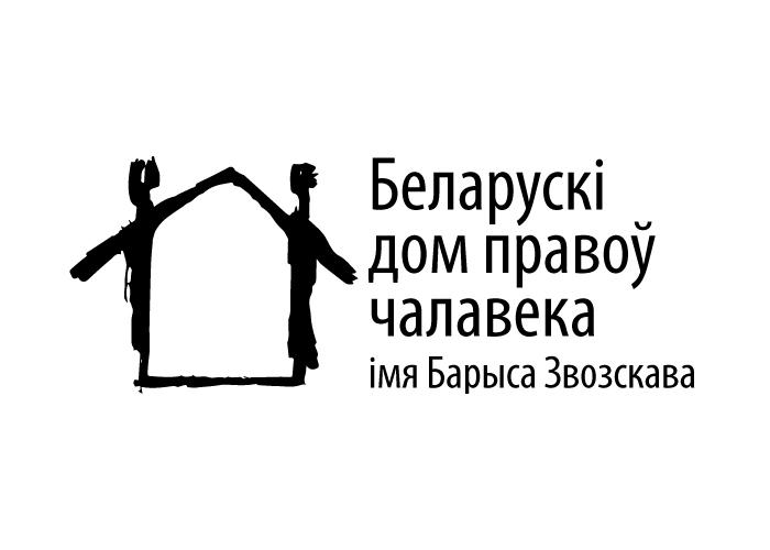 Logo BelHRH