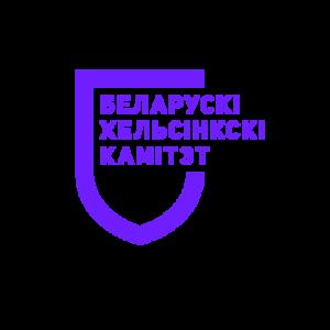 Belarusian Helsinki Committee