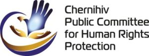 Chernihiv public committee of human rights protection