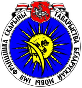 Francišak Skaryna Belarusian Language Society
