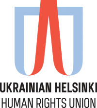 Ukrainian Helsinki Human Rights Union