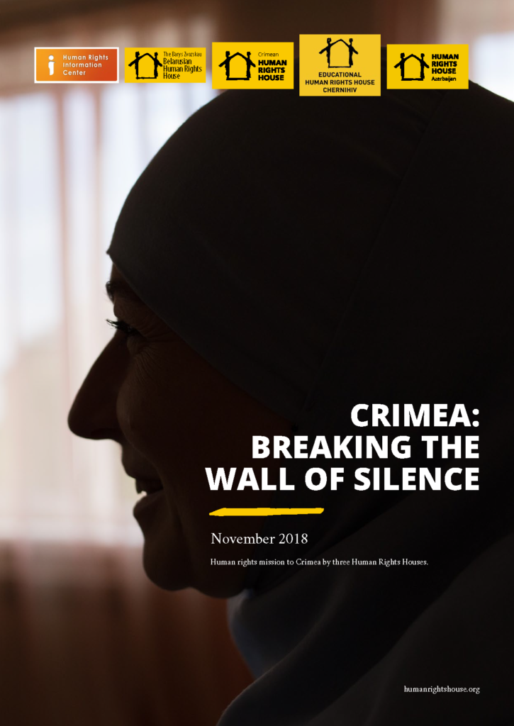 Crimea: Breaking the Wall of Silence