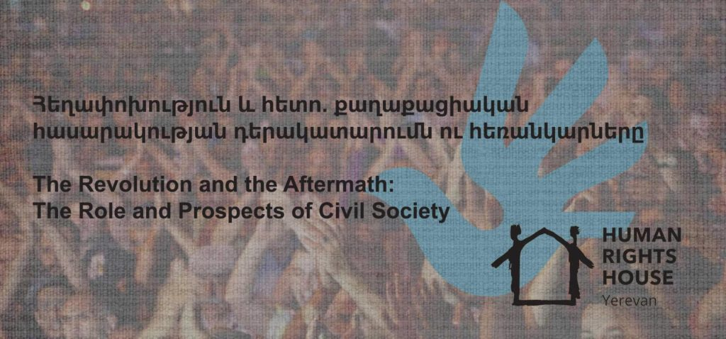 Yerevan: The Revolution and the Aftermath