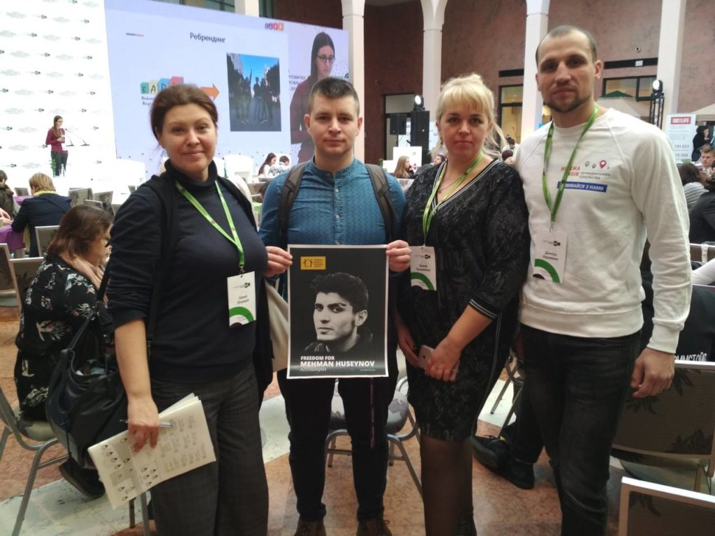 Educational Human Rights House Chernihiv promoting the #FreeMehman action during Civil Society Development Forum in Kyiv Ukraine. Photo: Educational Human Rights House Chernihiv