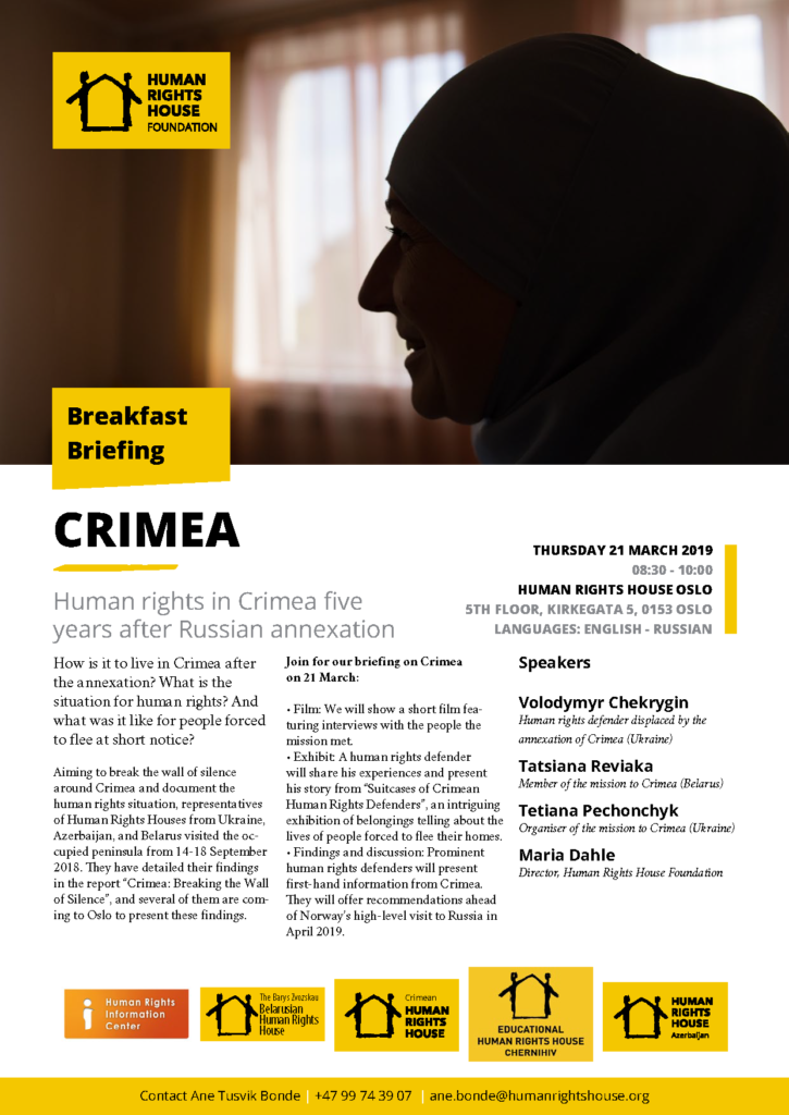 Breakfast-Briefing-on-Crimea-in-Oslo