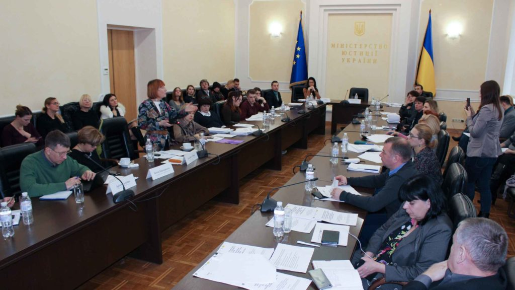 Discussion of juvenile justice reforms in Ukraine, held at the Ministry of Justice.