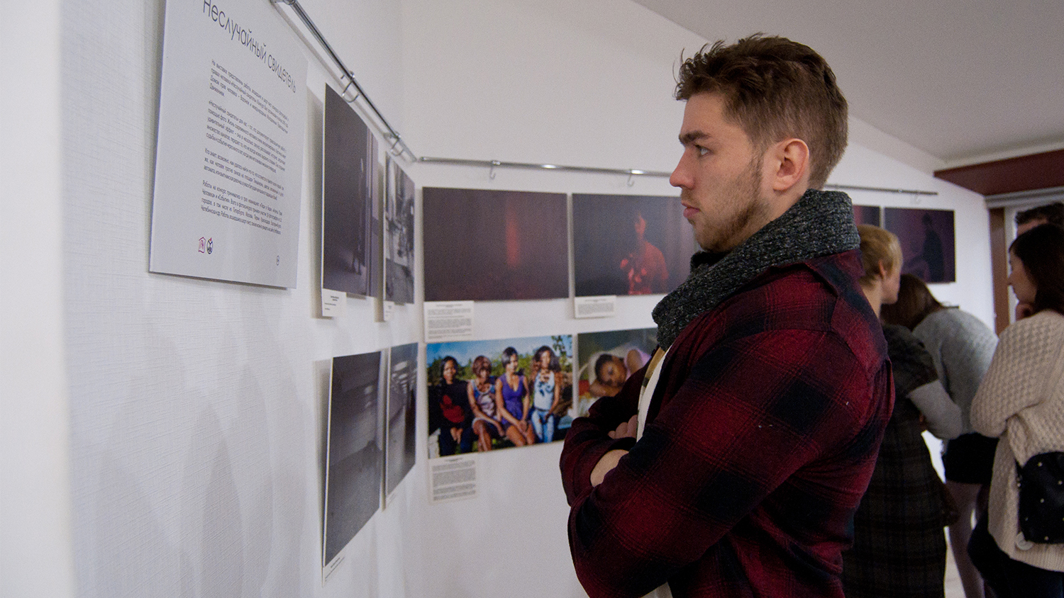 "The ""Not passing witness"" photo exhibition was open to the public as a part of the ""City of Rights / City is Right"" festival in Pskov. Copyright: Human Rights House Voronezh"
