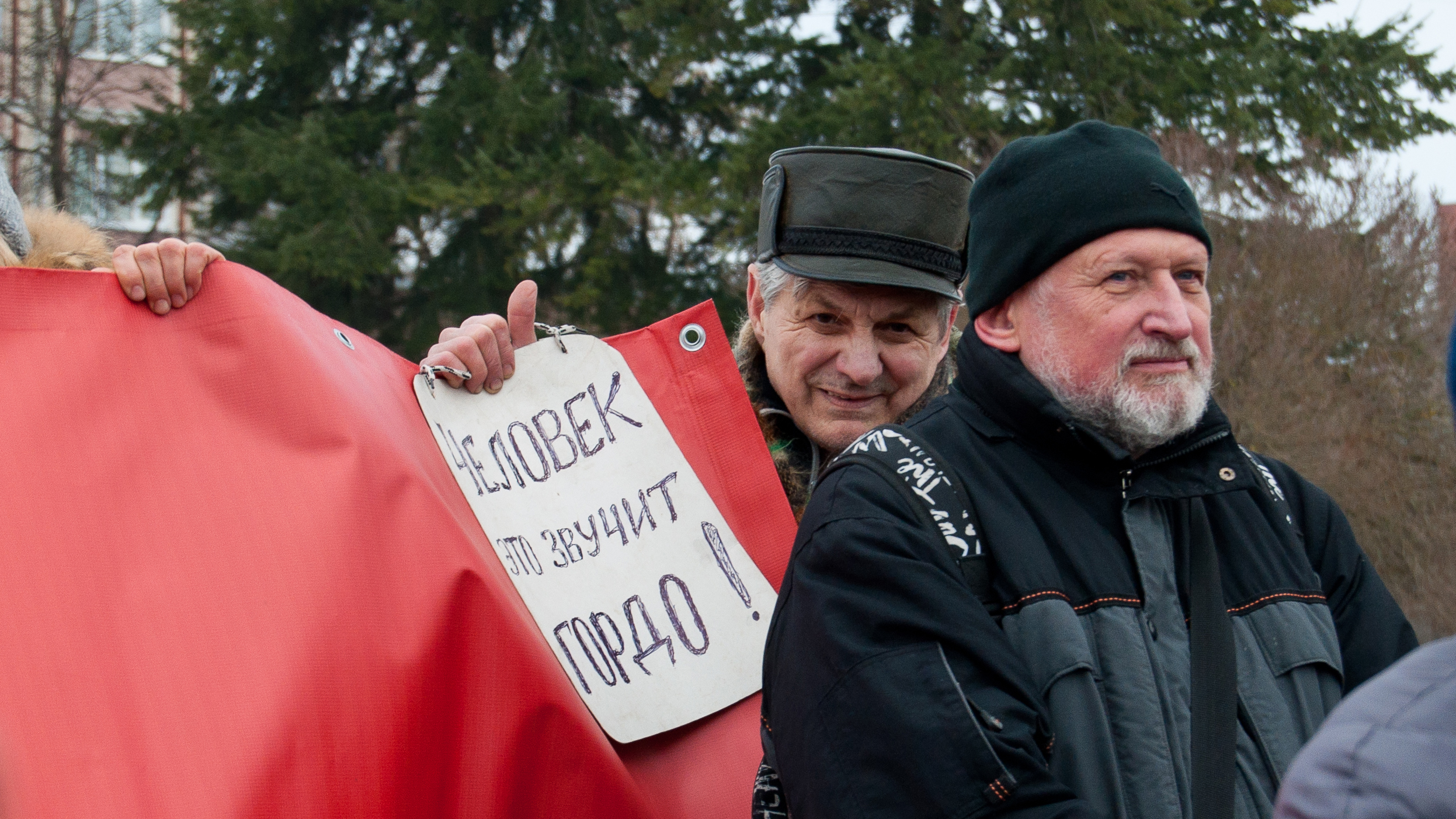 Rally held in Pskov on 10 February in support of local journalist Svetlana Prokopyeva and freedom of speech in Russia. Copyright: Human Rights House Voronezh