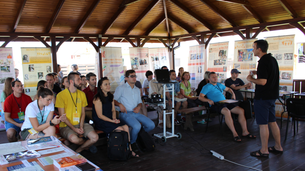 Serhiy Burov leads a discussion as a part of Educational Human Rights Fest 2018