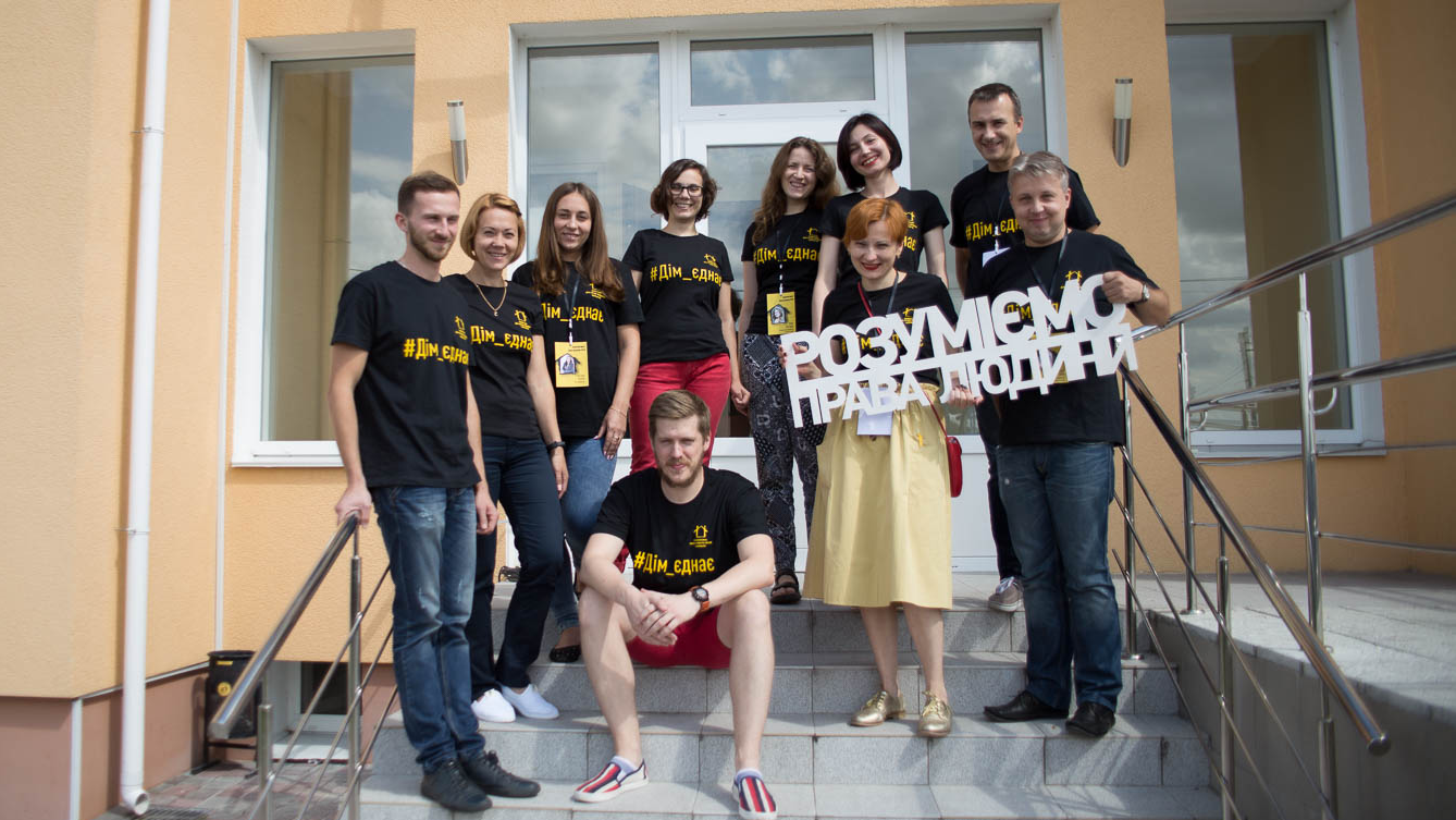Educational Human Rights Fest in Chernihiv 2019