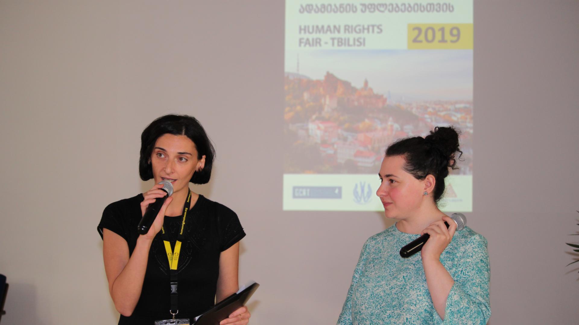 Coordinator of Human Rights House Tbilisi, Natia Tavberidze, speaking at Human Rights Fair Tbilisi 2019