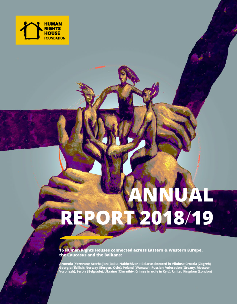 HRHF annual report 2018 cover