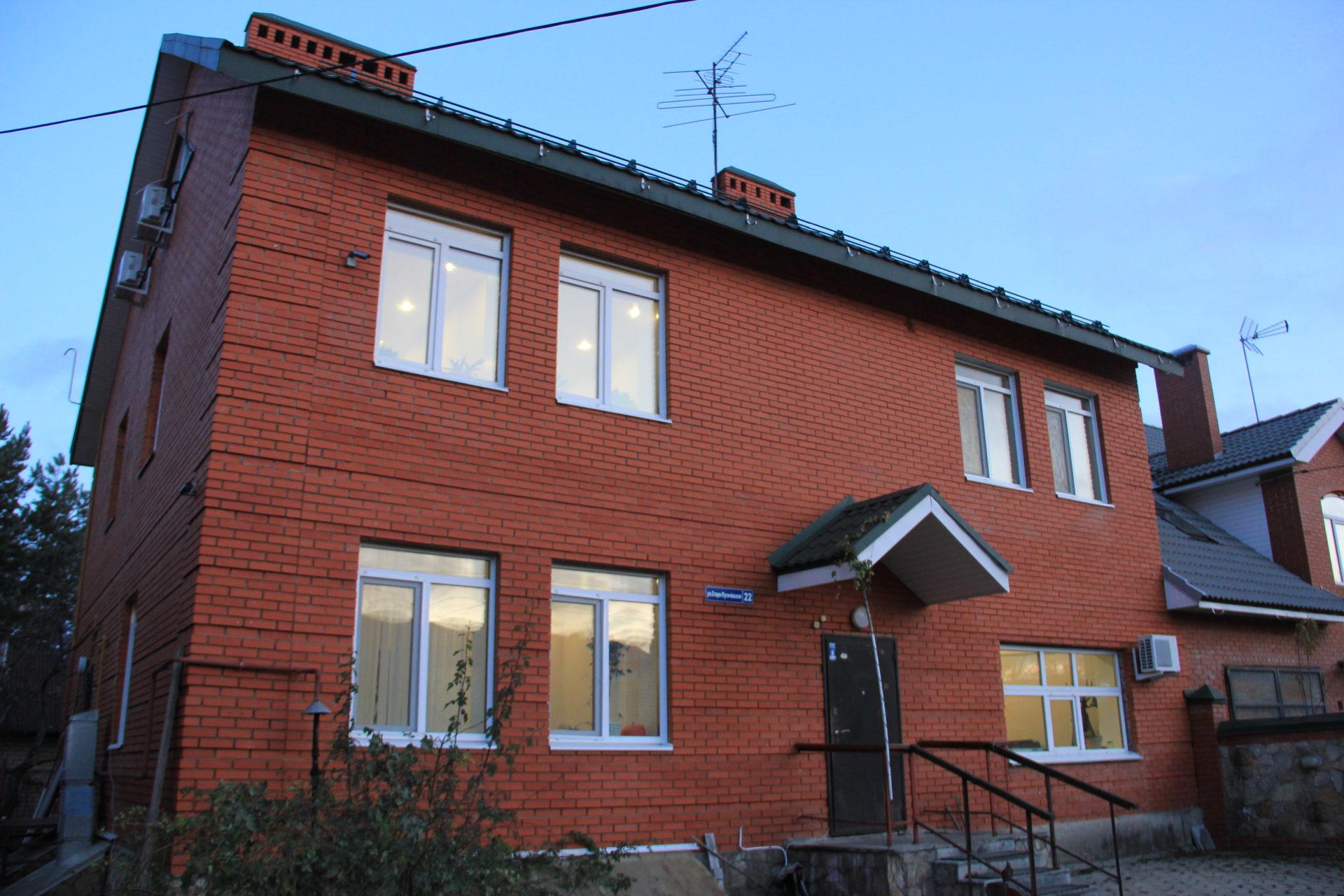 Human Rights House Kazan